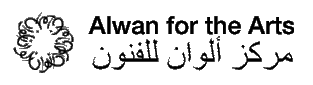 Alwan for the Arts logo